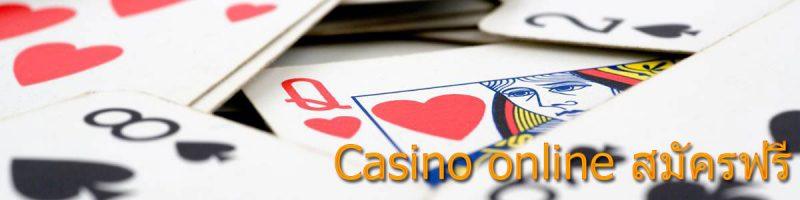 casino-photo