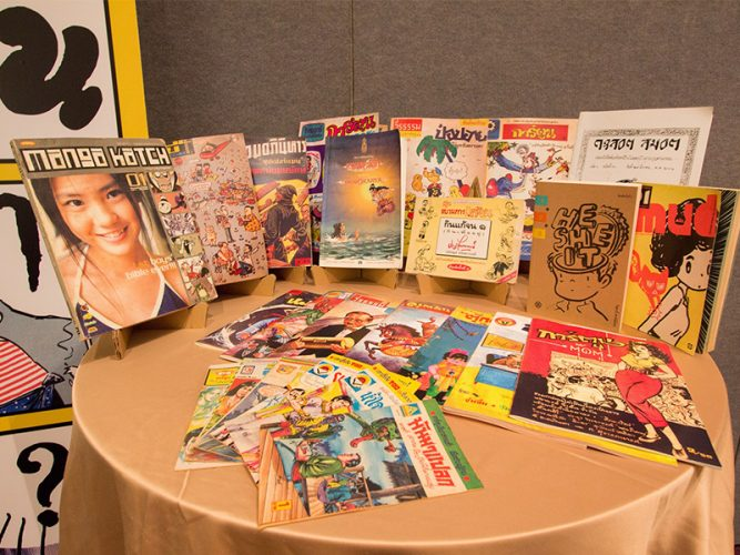 หนังสือการ์ตูนไทยกับวันสบายๆของคุณ