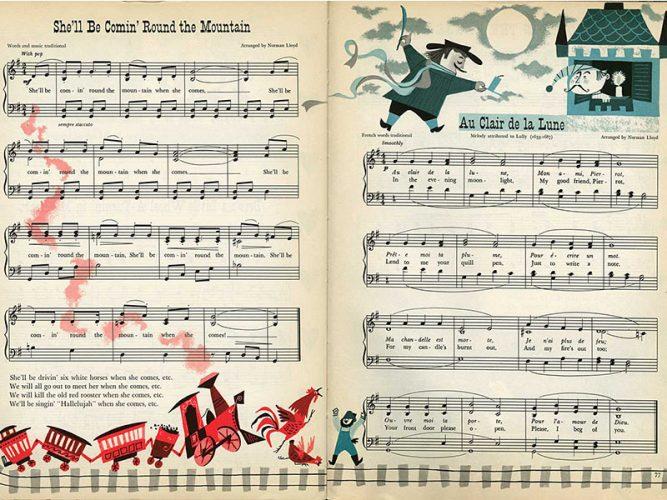 หนังสือเพลงจากศิลปินอันไพเราะ